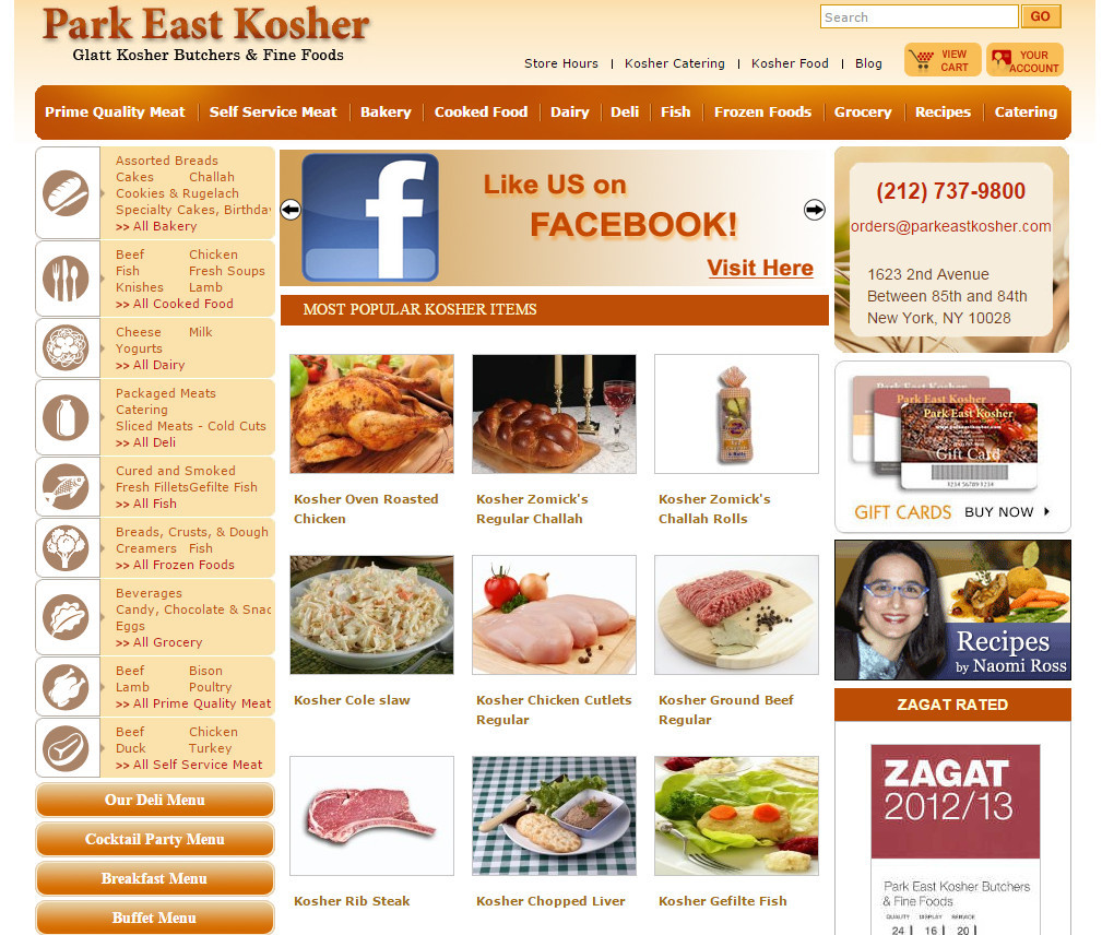 kosher NYC.jpg