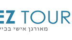 EZ-Tours-Logo-Hebrew-copy-320.png