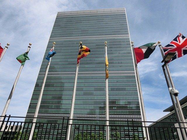 """רוצים לבקר בבניין האו""""ם? כל הפרטים. כנסו."""