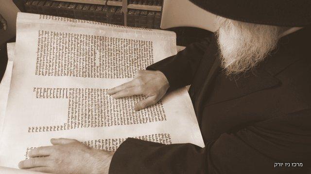 מלמטה עד למעלה – ספר שמות