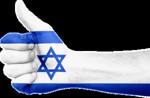 לייק מישראל
