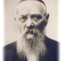"""כ""""ף מנחם-אב -לוי יצחק שניאורסון"""