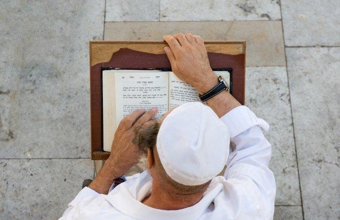 התפילה ביום כיפור