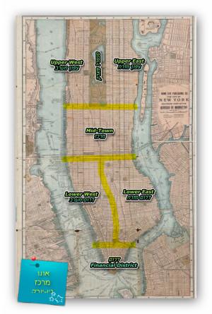 מפת האיזורים של ניו יורק