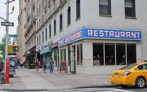 המסעדה של סיינפילד בניו יורק