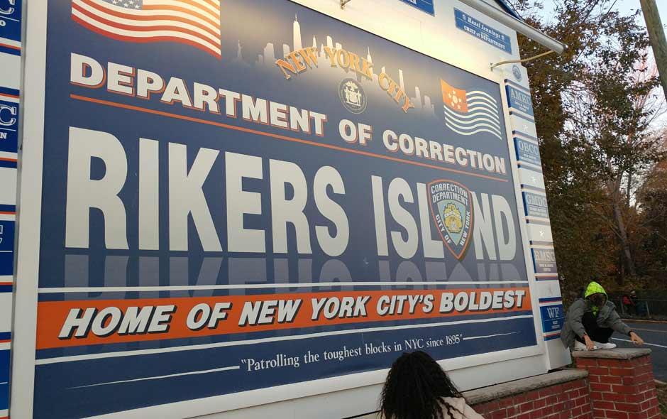 ביקור אסיר ב רייקרז איילנד – טיפים ורשמים