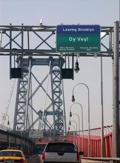 עוזבים את ברוקלין? אוי ויי! – שלט מצחיק