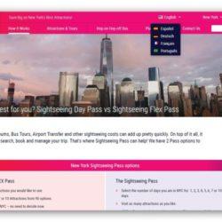 – פס למטייל בניו יורק – The New York Sightseeing Pass – – 90 אטרקציות בכרטיס אחד