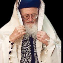 """כ""""ה סיון הילולת הרב מרדכי אליהו"""